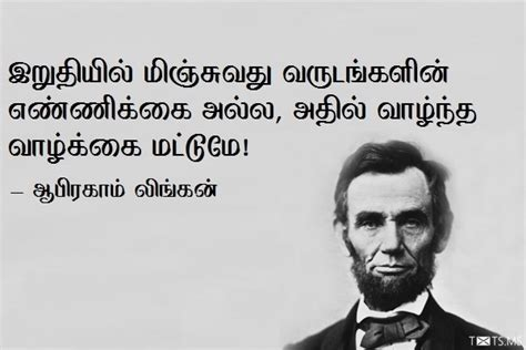 abraham lincoln biography in hindi youtube tamil quotes inspirational motivational vazhkai vetri