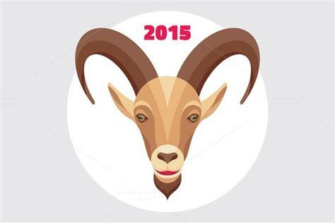 Calendario Chino 2015 A O De La Cabra Horoscopo Chino 2015 El A 241 O De La Cabra El Trabajo Y El