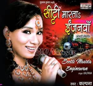 Download epic photoshop fails facebook of download music mp bhojpuri