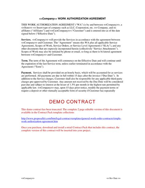 example document for employment agreement