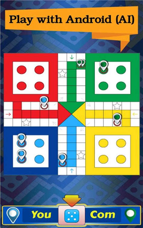 ludo king play softwares a53cg9k6xcwi