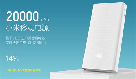 Powerbank Xiaomi 20000mah xiaomi introduces 20000mah mi power bank priced at 24
