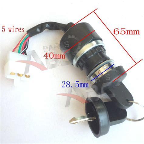 kubota ignition switch 5 wire dolgular