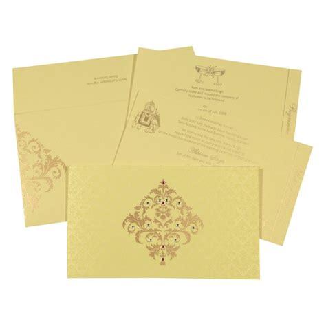 Wedding Card Ai islamic wedding cards ai 8257b a2zweddingcards