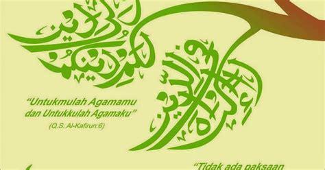 Wallpaper Yang Sangat Bagus | walpaper kaligrafi arab paling bagus