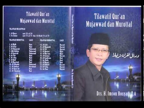 azan muammar za mp3 download panduan tahsin tilawah h ahmad muzzammil mf al hafizh