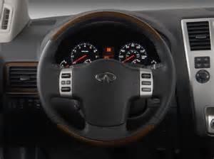 Infiniti Steering Wheel 2008 Infiniti Qx56 Steering Wheel Photos Motor Trend