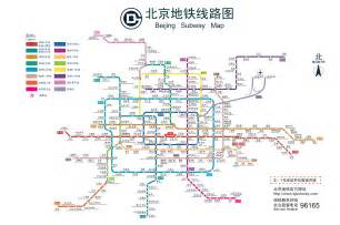 beijing subway map subway geeks alert new segments of line 14 changping extension open today china expats