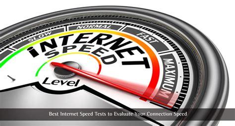 net test 想知道你的上网速度呢 检查出最好的网络速度测试站点