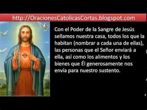 oracin la sangre de cristo para casos difciles oracion a la sangre de cristo oraciones catolicas cortas