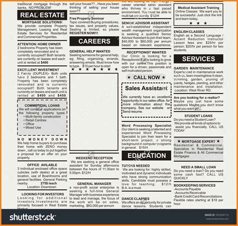 classified ads section of a newspaper newspaper ad template teller resume sle