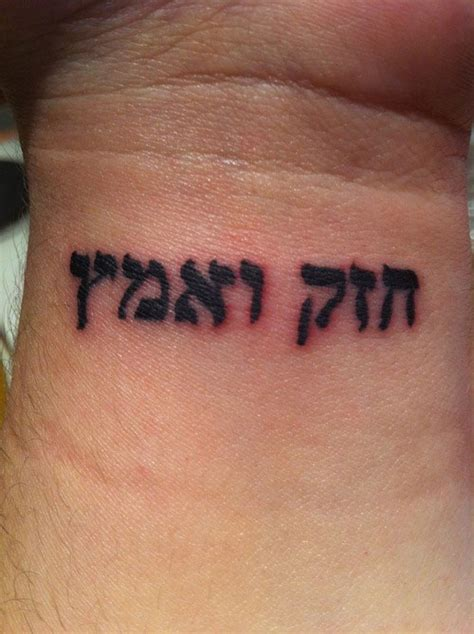 hebrew wrist tattoo 30 spectacular hebrew tattoos creativefan