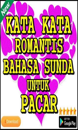 kata kata romantis bahasa sunda  pacar apk
