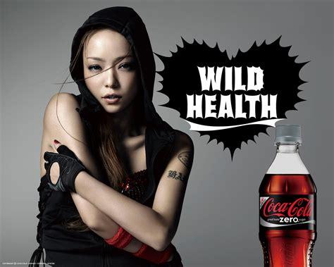 coca cola japan tokyo five