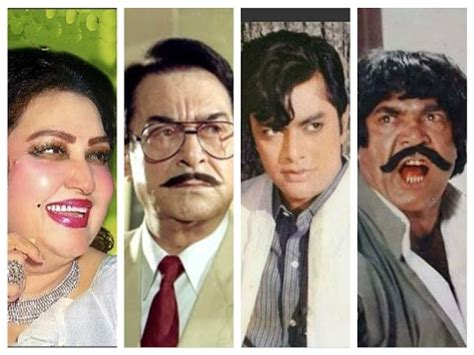 zain pakistani actor stage actress anjuman shahzadi death pkg by zain madni