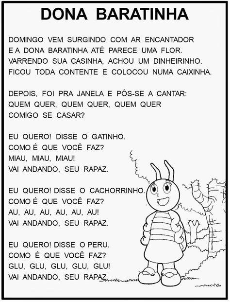 Baixar Musica Gummy Bear Em Portugues - Free Download