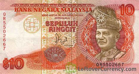 Malaysia 1 Ringgit 1989 Aunc 10 malaysian ringgit 2nd series 1989 exchange yours for today
