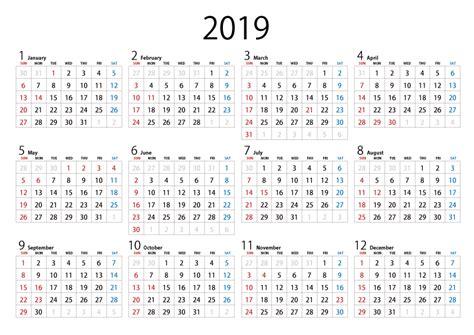 カレンダー 2020 プレゼント