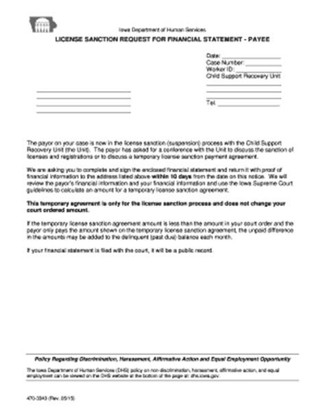 Iowa Child Support Number Search License Sanction Request For Financial Statement Fill Printable Fillable