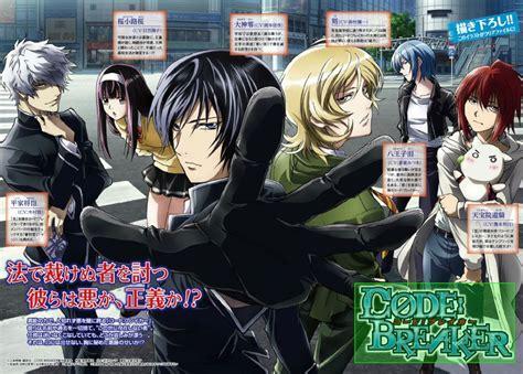 code breaker code breaker on anime and vocaloid