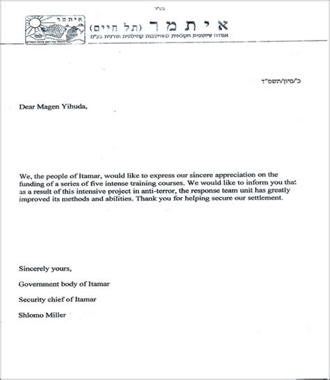 letter of appreciation alf img showing gt letter thanks appreciation