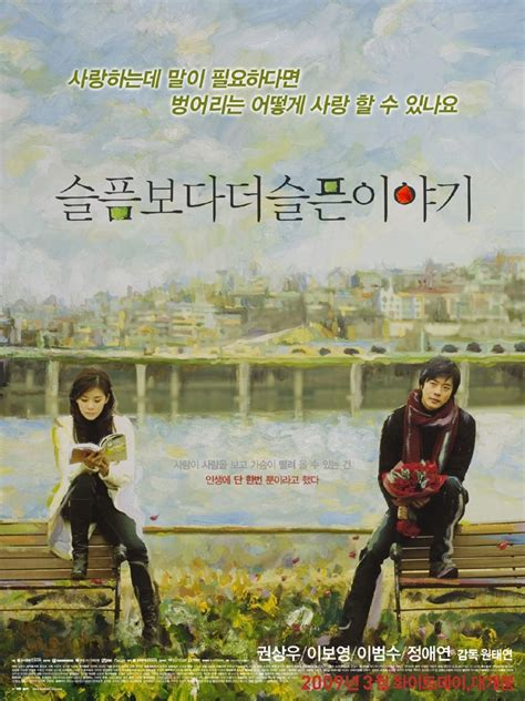 film korea romantis sedih lucu 301 moved permanently