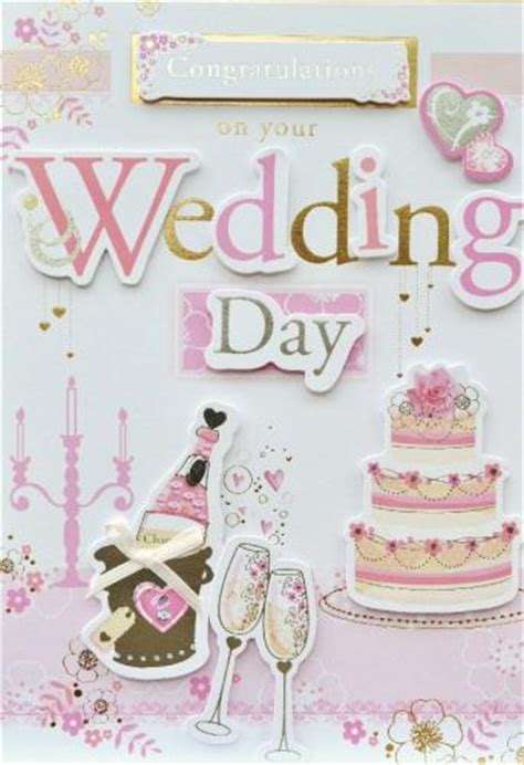 wedding day cards pictures wedding day card