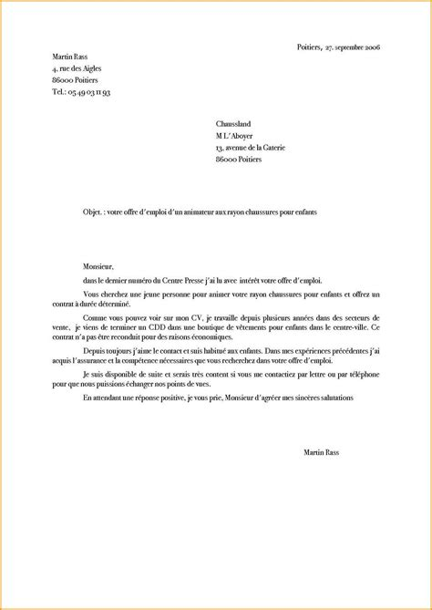 Exemple Lettre De Motivation Orientation Ch 7 Lettre De Motivation Suisse Lettre Administrative