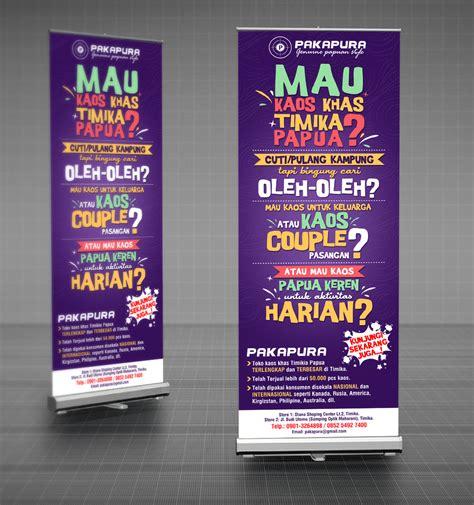 design banner toko galeri design banner untuk toko kaos khas papua