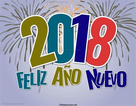 saludos de feliz a 241 o nuevo 2018 feliz 2018