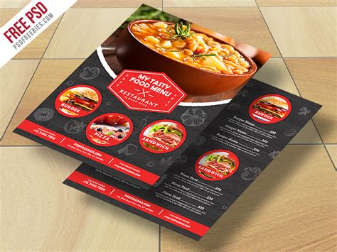 free menu card templates psd restaurant food menu flyer free psd psdfreebies