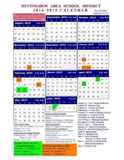 District 65 Calendar District Calendar Huntingdon Area School District