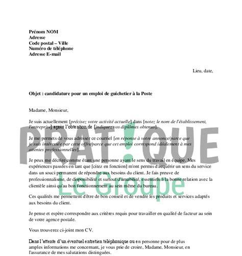 Lettre De Motivation Banque Chargé D Accueil Cover Letter Exle Exemple De Lettre De Motivation Pour