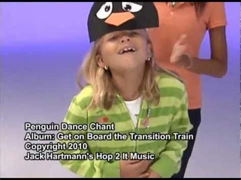hartmann song penguin gross motor movement songs