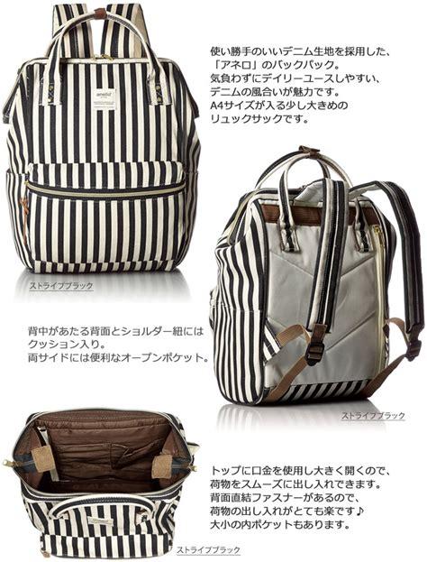 Anello Backpack Large 02 scelta rakuten global market anello anello backpack