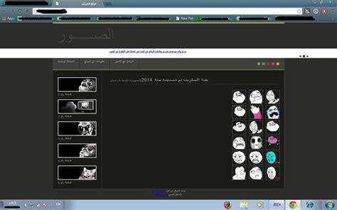 web gallery using html css free source code tutorials