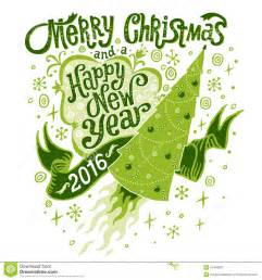 Merry christmas and happy new year 2016 greeting card stock vector