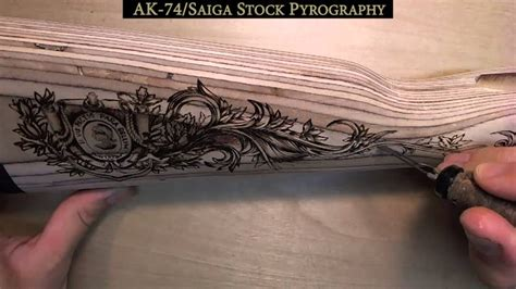 pattern stock gun ak 74 gun stock pyrography youtube