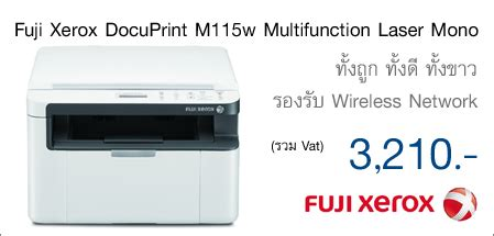 Toner Printer Fuji Xerox M115w fuji xerox docuprint m115w multifunction laser mono printer