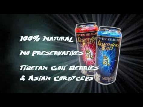 t bolt energy drink steven seagal lightning bolt energy drink advert 1