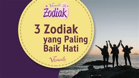 Leo Singa Yang Baik Hati 3 zodiak yang paling baik hati
