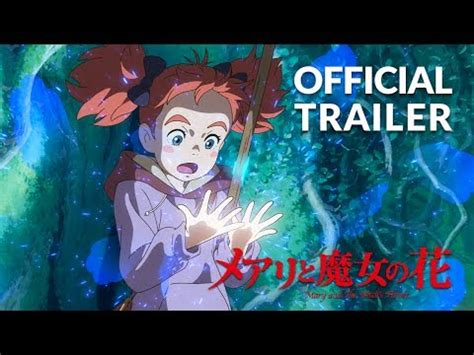 se filmer mary and the witch s flower la pel 237 cula mary to majo no hana presenta su tema musical