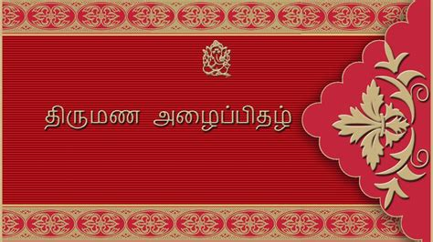 Wedding Invitation Card In Tamil by How To Design A Wedding Invitation Card Front Page In