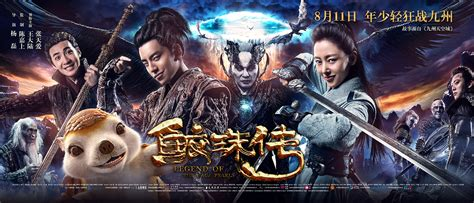 sinopsis download japanese move tunnel of love the place for film legend of the naga pearls 2017 sinopsis india lengkap