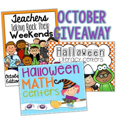 October Giveaway - it s just about october giveaway bundle little minds at work