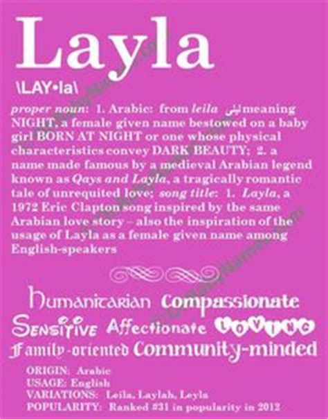 Instan Layla By Amalia name meaning 8 x 10 instant digital by