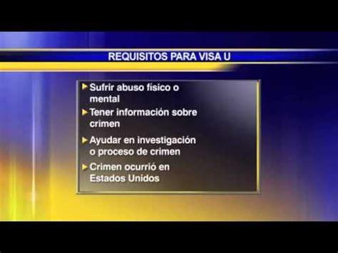 que significa la aprobacion de la visa u 191 que es la visa u sus requisitos y sus beneficios hast