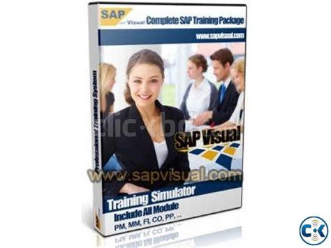 sap tutorial dvd sap training simulator clickbd