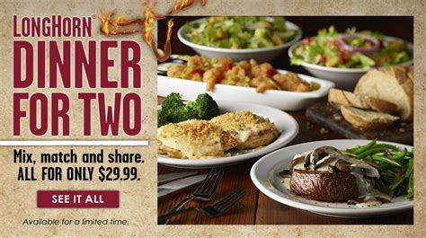 Longhorn Steakhouse Gift Card Specials - longhorn dinner for two mix match and share all for only 29 99