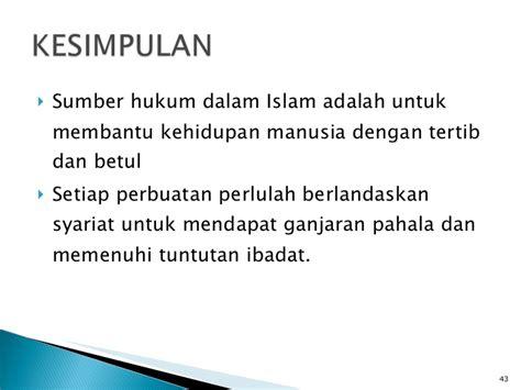 Hukum Dalam Islam bab 2 sumber hukum islam